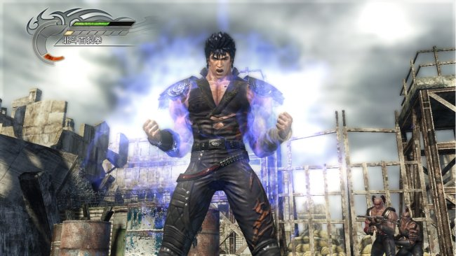Fist of the North Star: Ken's Rage