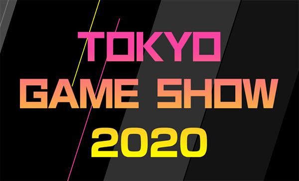 Tokyo Game Show 2020 blir ett digitalt event