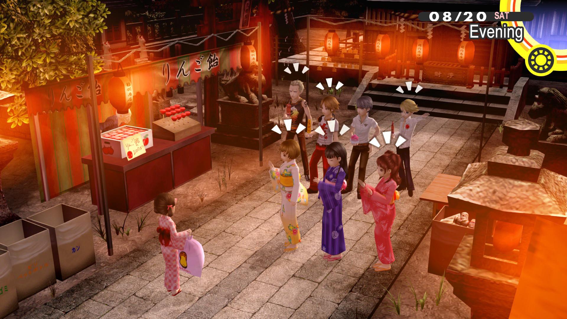Sega och Atlus vill släppa fler spel till både konsol och PC efter Persona 4: Goldens framgångar