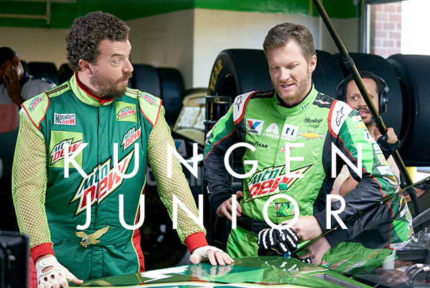 Dale Earnhardt Jr hos Rogan