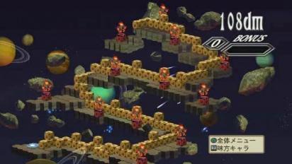 Disgaea 3 - Japanese Extended Trailer