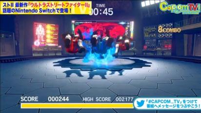 Ultra Street Fighter II: The Final Challengers - Hadoken mode