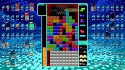 Tetris 99 - Japanese Reveal Trailer