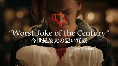 The Quiet Man - Japanese Accolades Trailer
