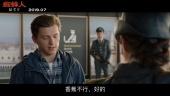 Spider-Man: Far From Home - Teaser Trailer CN subtitle